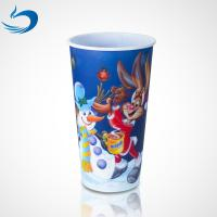 China Stereogram 3d Lenticular Drink Cups For Kids 3d Mug Cup Creative Drinking Logo Design wholesale
