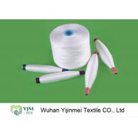 China Recycled Z Twist Knotless Bright Ring Spun 100 Polyester Yarn For Garments Sewing wholesale