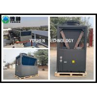 China Powerful Air Source Heat Pump Water Heater / Automatic Air To Water Heat Exchanger wholesale
