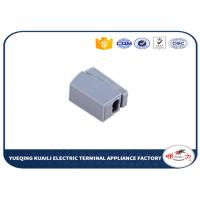 China Push wire electrical Quick Connect Wire Terminals for Junction on sale