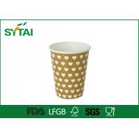 China Customised Single Wall Paper Cups for Friut Juice or Takeaway Coffee Cups 9oz  80 ml wholesale
