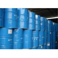 China ASTM Standards Polymer Modified Bitumen 240℃ Flash Point In Diversion Project wholesale
