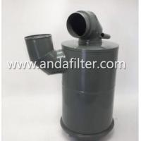 Buy cheap High Quality CNHTC Kinglong Air Filter Assembly WQ9125194201 from wholesalers