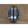 China P5 Precision Self Aligning Roller Bearing 22220E , 22220CC , 22220EK , 22220CCK , For Electrical Motor, Conveyor wholesale
