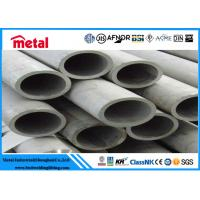 China Super duplex steel Tubing UNS S31653 size 1/2 inch to 60 inch 0.4 - 30mm Thickness wholesale