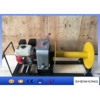 China 3 Ton Gasoline Engine Cable Pulling Winch For Pulling And Hoisting Wire Rope wholesale