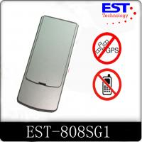 Buy cheap CE / ROHS Cell Phone Signal Booster / Blocker With Omni - Directional Antennas from wholesalers