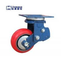 China Rubber Shock Absorption Caster wholesale