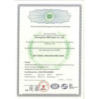 Compostable Harmless 28GSM 60GSM 120GSM Food Grade Craft Paper For Tea or Wine