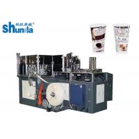 China Coffee Paper Cup Production Machine Mitsubishi PLC With Auto Lubrication wholesale