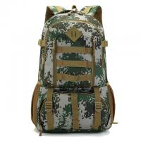 Buy cheap Hunting Backpack Military Tactical Backpack Rucksack Outdoor Bags Waterproof 50l from wholesalers