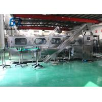 China Stainless Steel 5 Gallon Water Bottling Machine 20l Water Jar Plant 0.4-0.6 Mpa wholesale