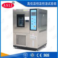 China -70C To 150C Temperature And Humidity Equipment For Rubber Plastic Parts wholesale