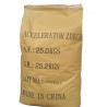 China RUBBER ACCELERATOR ZDBC wholesale