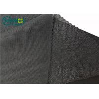 China 100% Polyester Mesh New Warp Knit Woven Fusible Interlining Fabric For Suit Uniform Clothing wholesale