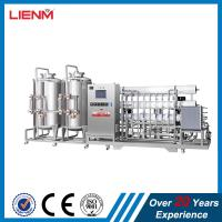 China CE/ISO Approved Ro reverse osmosis water purifier system 1000LPH second stage ro water purifier/ro filter ultra water wholesale