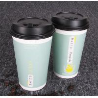 China 8oz 9oz To Go Disposable Hot Drink Cups With Lids , Size Customized wholesale