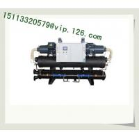 China Dual Screw Compressor Chillers/ Industry Central Chiller/Screw Water Chiller For Pakistan wholesale