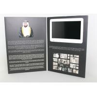 China Luxious Button control lcd video greeting card for Birthday / Wedding Invitation on sale