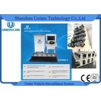 Buy cheap Under Vehicle Inspection System CCD scanning technology Dynamic imaging from wholesalers