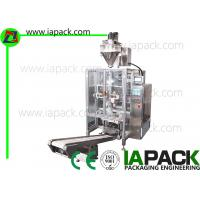 China Powder Milk Bag Packing Machine , Vertical Packaging Machines on sale