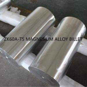 China Magnesium billet extruded AZ61 AZ61A AZ61A-F rod bar ZK60A AZ80A tube wire plate profile AZ80A billet wholesale
