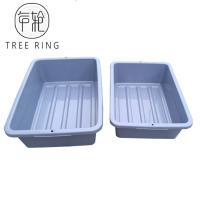 Buy cheap Grey Color Rectangular Hotel And Restaurant Serving Tray 560*380*176 mm from wholesalers