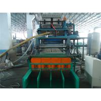 China Roller Type Pulp Molding Machine Wasteless Paper Egg Tray Pulp Molding Machine wholesale