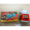 China Evil Root Rock Hard Natural Male Enhancement Pills No Side Effect Penis Enlargement Pill wholesale