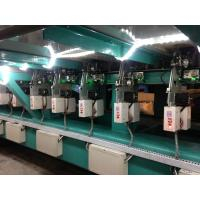 China Custom Automatic Changes Of The Bottom Line / Embroidery Machine Spare Parts on sale