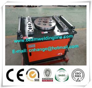 China Round Steel Bar Cutting And Bending Hydraulic Shearing Machine 5.5KW 380V wholesale