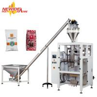 China Full Automatic Coffee Packaging Equipment With Servo Motor 5-70bags/Min wholesale