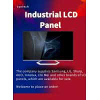 China LG 24inch LCM Module LM240WU3-TLD1 16.7M  LCM pannel on sale