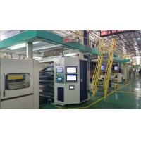 WJ300 Series 5Ply Fully Automatic Corrugated Cardboard Production Line | ERP System | Servo Control | Energy Saving
