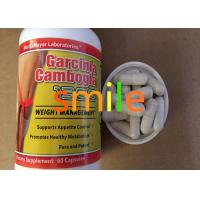 China Lida Herbal Slimming Capsules , Carcinia Cambogia Pearl Original Lida Diet Pills wholesale