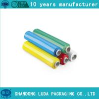 China high quality packing roll protective film plastic wrapping film pe stretch film wholesale
