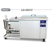 Limplus Oil Fiteration Industrial Ultrasonic Cleaner With Water Recycle System