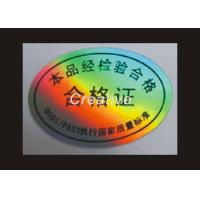 China Permanent Glossy 3D Hologram Sticker / Holographic Security Stickers wholesale