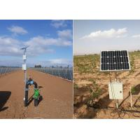China Lora Based Wireless Irrigation Controller , 2-Station Valves ON OFF Control on sale