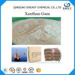 China White / Yellowish Powder Xanthan Gum Drilling Fluid 40 Mesh EINECS 234-394-2 wholesale