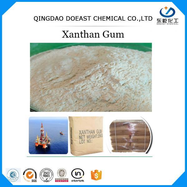 Quality White / Yellowish Powder Xanthan Gum Drilling Fluid 40 Mesh EINECS 234-394-2 for sale