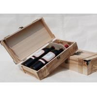 China Retro Style Personalised Wooden Wine Box Wine Gift Box Two Bottle Packaging wholesale