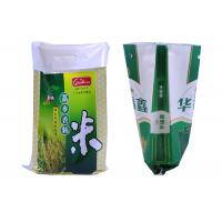 China Waterproof WPP Bags 50Kg Recycled Woven Polypropylene Bags For Fertilizer wholesale
