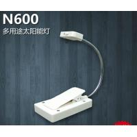 China Multi-function Solar Lamp with Lithium polymer 3.7V/400mAh wholesale