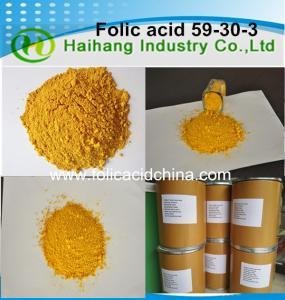 China Folic acid fine powder USP36/BP2015 standard use for health care products wholesale