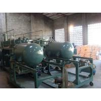 China NRY Car Motor Oil Recycling Machine,Used Oil Regeneration Equipment wholesale