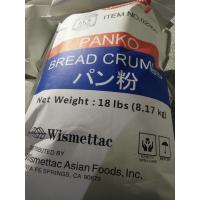 China Low Calorie Japanese Breading Crumbs / Plain Panko Bread Crumbs 4-6mm Size wholesale