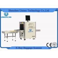 Airport Baggage X Ray Machine Sf5636 Dual Energy Scanner Ce / Iso Certificated Manufactures