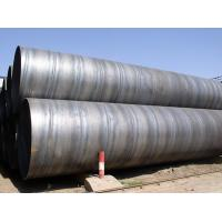 China SPIRAL STEEL PIPE FOR OIL PIPELINE CONSTRUCTION, MS IRON TUBE SAW PIPE SUBMERGE ARC WELDING PIPE wholesale