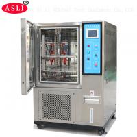 China Adjustable Stainless Steel Constant Temperature And Humidity Chamber With Germany Bizer Compressor wholesale